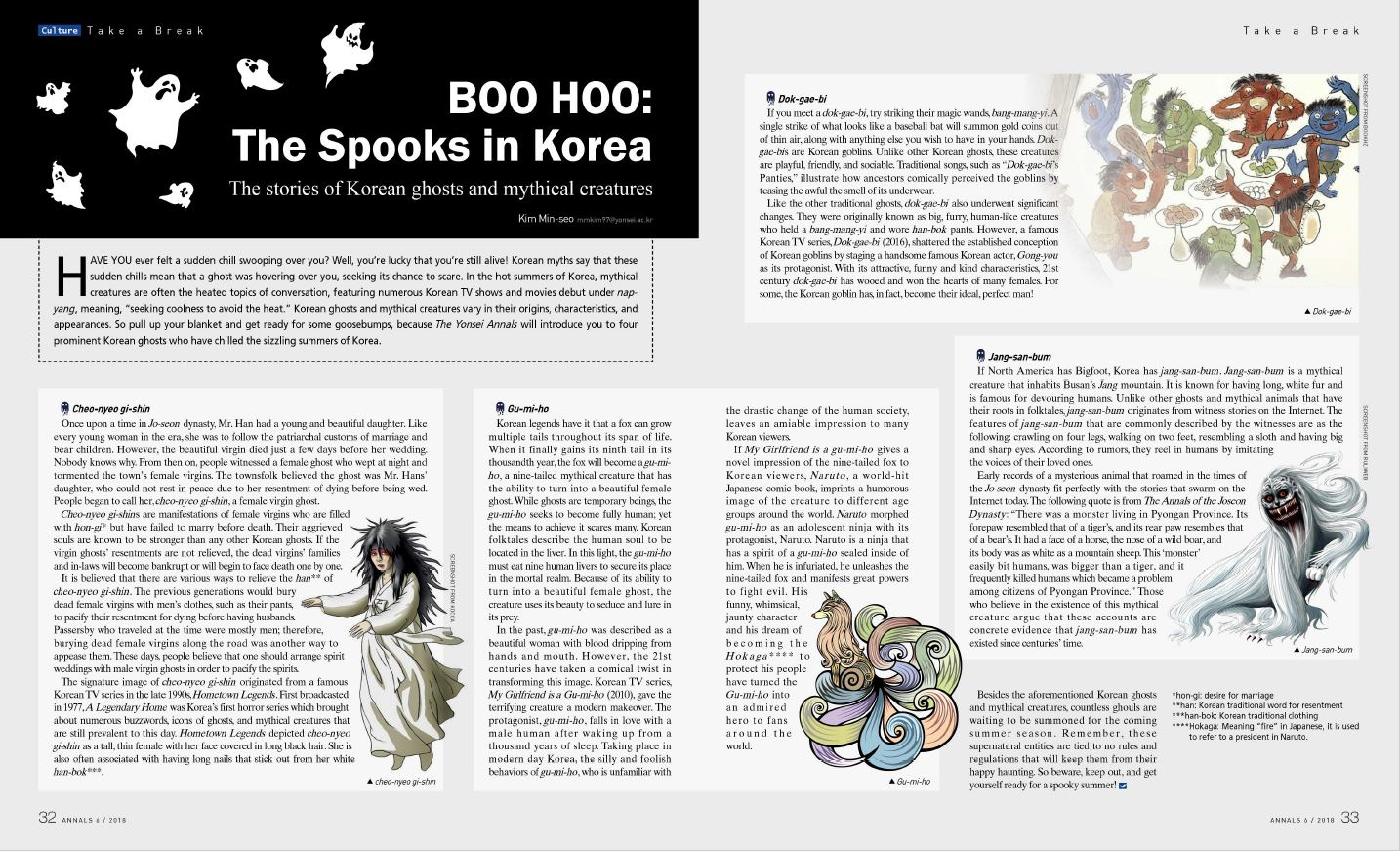BOO HOO: The Spooks in Korea