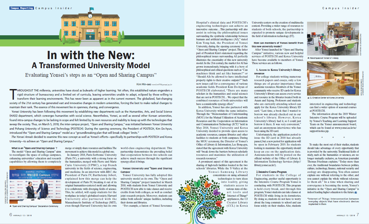 In with the New: A Transformed University Model
