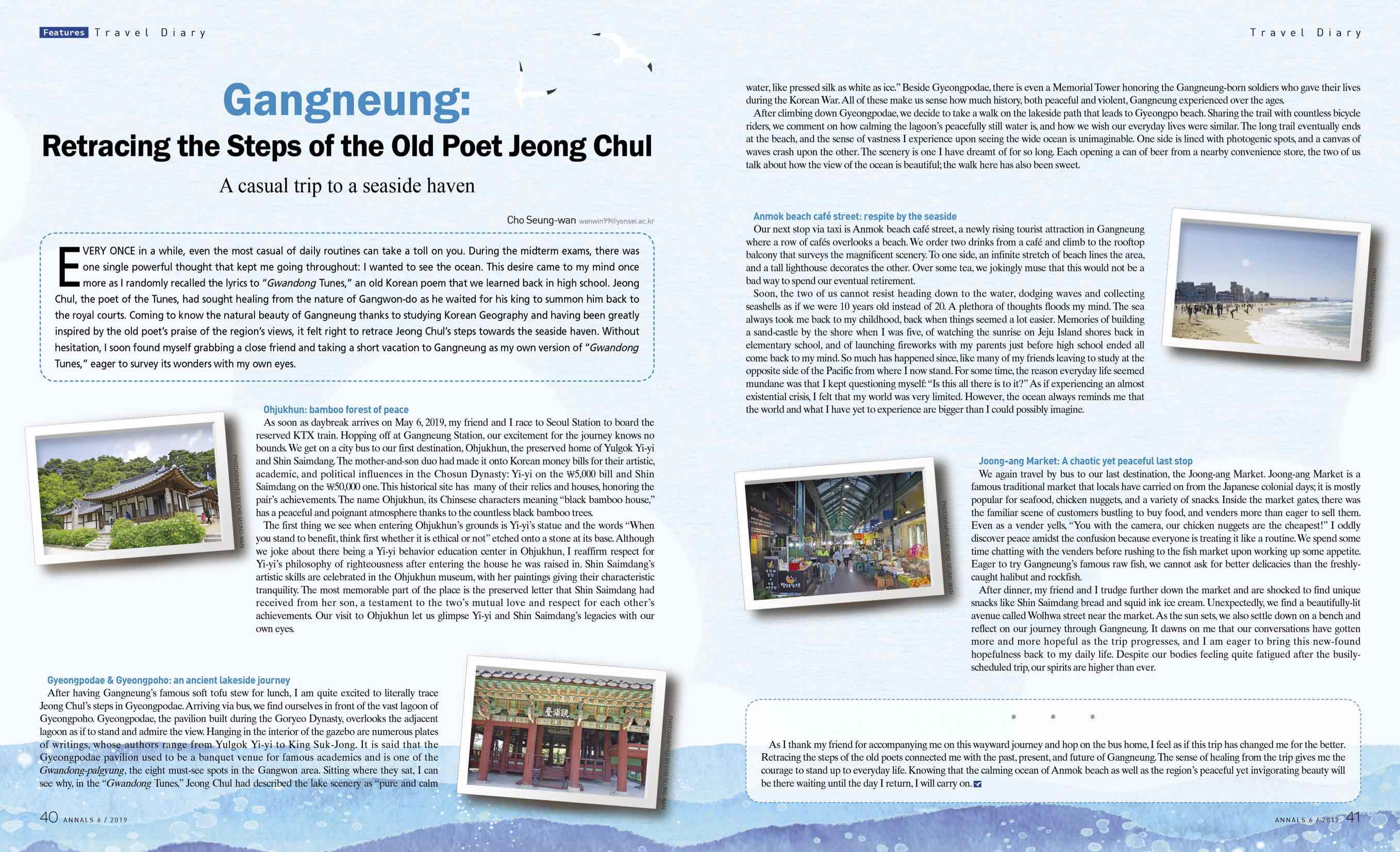 Gangneung: Retracing the steps of the old poet Jeong Chul